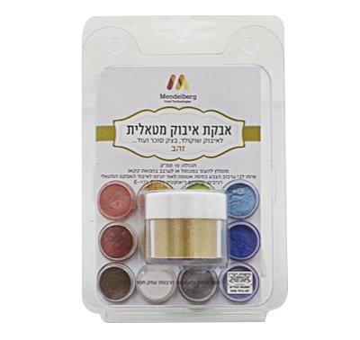אבקת איבוק מטאלית - זהב