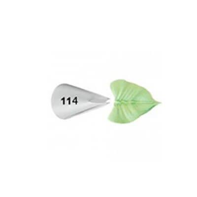 צנטר 114 - עלה