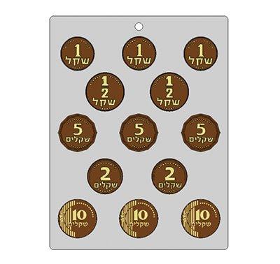 תבנית שוקולד מטבעות ישראל