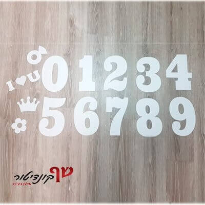 שבלונות מספרים וצורות