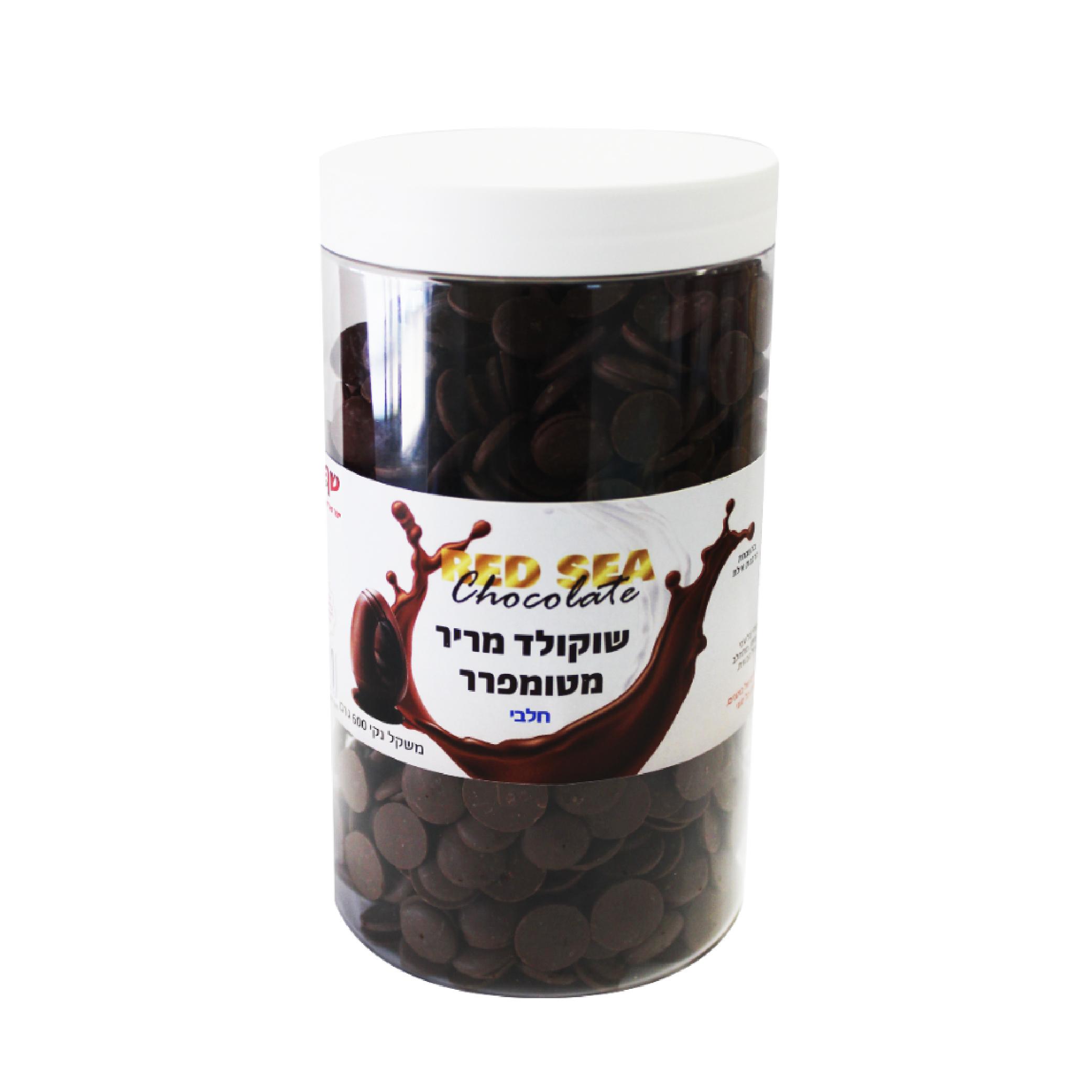 שוקולד מטומפרר מריר