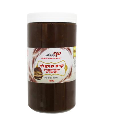 קרם שוקולד לשמרים וקראנץ 1 קג פרווה 400x400 דף הבית